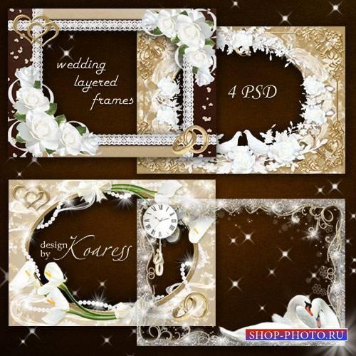 Набор свадебных рамок для фотошопа - Созвездие Любви