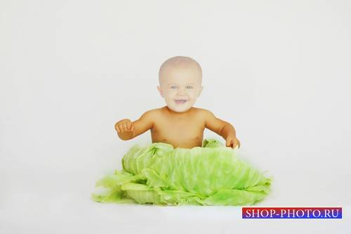 Шаблон для фото - Ребёнок в капусте