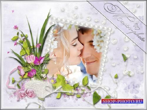 Романтическая рамка для фотошопа - Нежный поцелуй