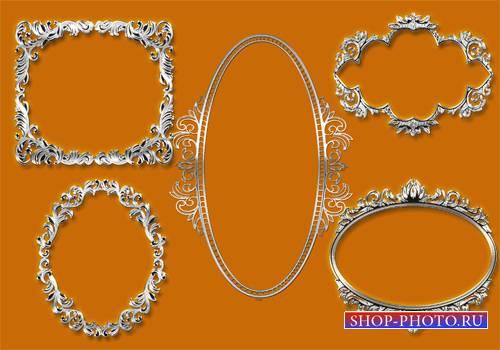 Клипарт - Винтажные серебряные рамки