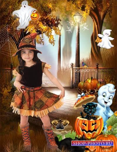 Шаблон  детский - Весёлый праздник Хеллоуин
