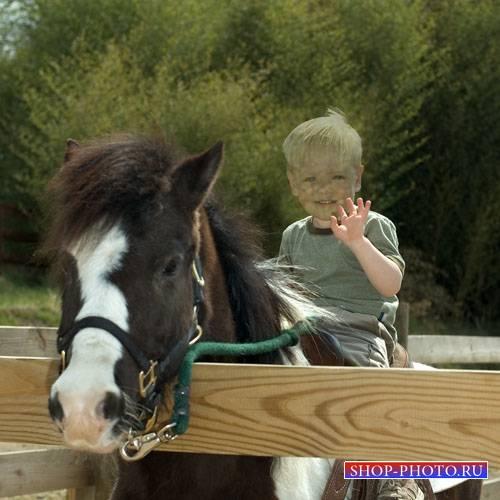 Шаблон для маленьких - Малыш катается на маленькой пони