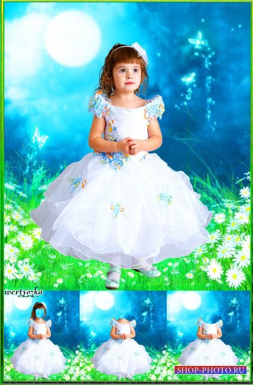 - Маленькая девочка в чудесных ромашках
