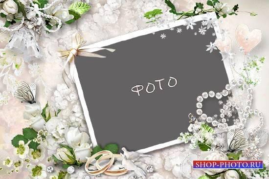 Свадебная рамка – Белые розы и обручальные кольца