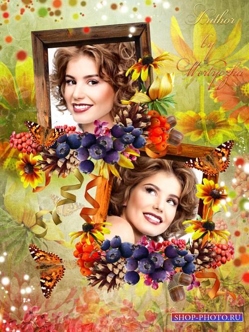 Рамка для фотошопа с осенними цветочками