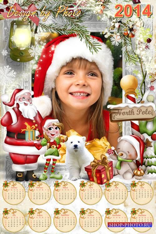 Календарь - рамка на 2014 год - Новый год