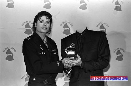 Шаблон для мужчин - На вручении грэмми с Michael Jackson