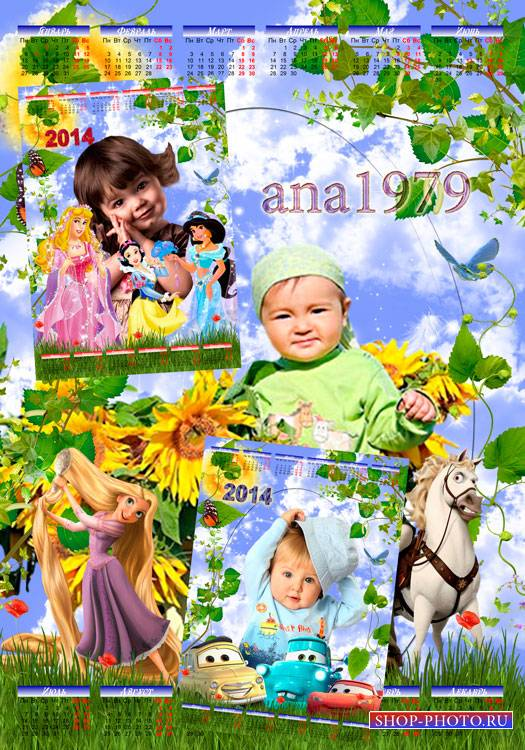 Календарь для фотошопа на 2014 год – Принцессы и Тачки