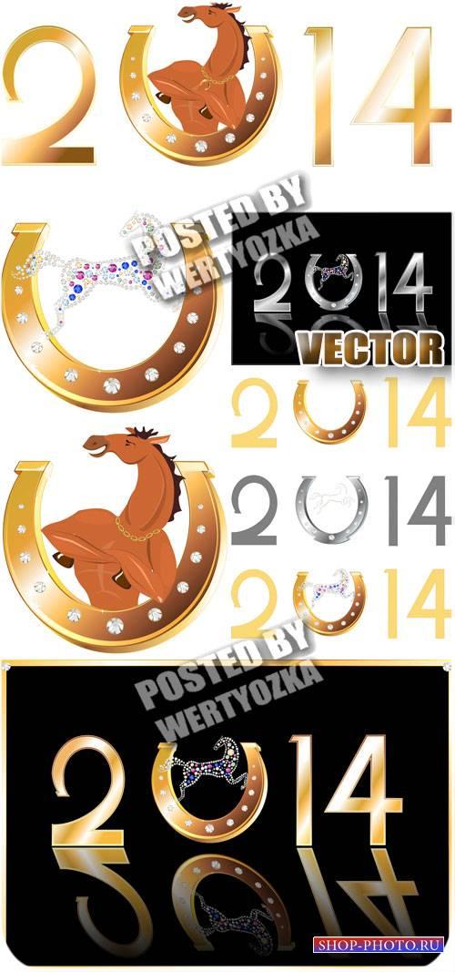 2014, лошадка и  золотая подкова / 2014 horse and the golden horseshoe - st ...