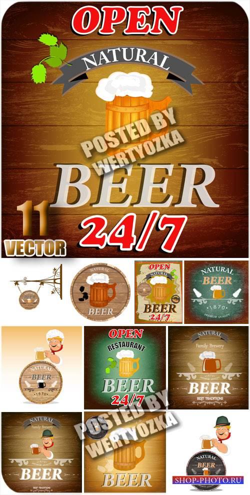 Пиво, винтажные фоны с бокалами пива / Beer - Stock vector