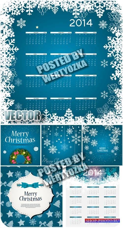 Новогодний календарь 2014, фоны / New year calendar 2014, backgrounds - sto ...
