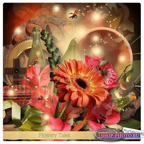 Цветочный скрап-комплект - Цветочная сказка