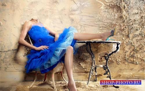 Шаблон женский - Креативная фотосессия в синем платье