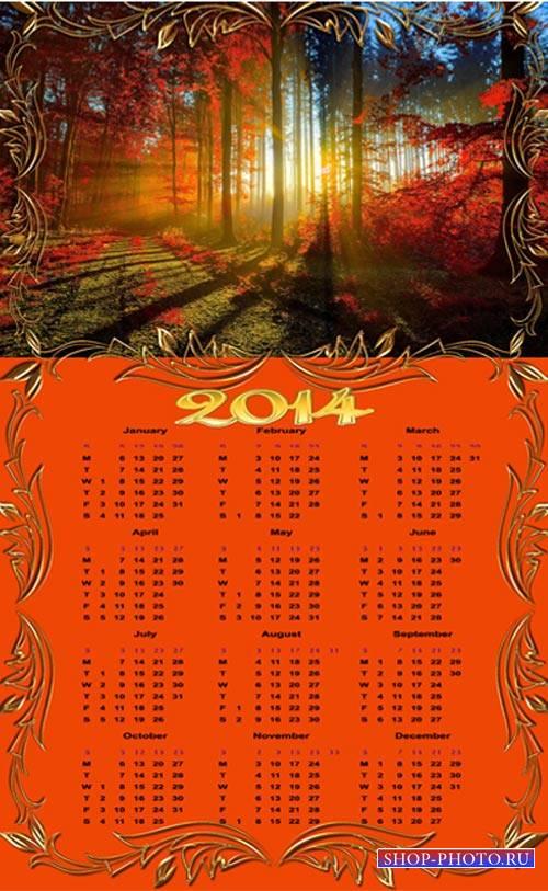 Календарь на 2014 год – Костёр рябины красной