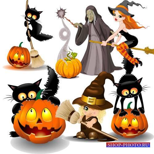 Клипарт - Герои Хеллоуина