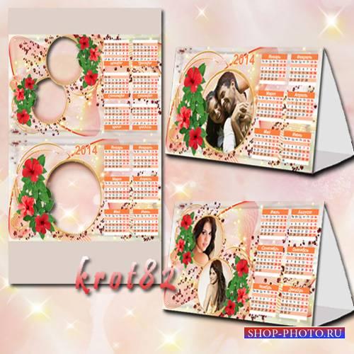 Настольный календарь-домик на 2014 с рамками для фото