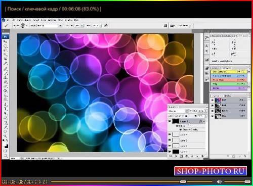 Видеоурок для фотошопа - Боке в photoshop