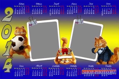 Календарь-рамка - Тот самый Гарфилд