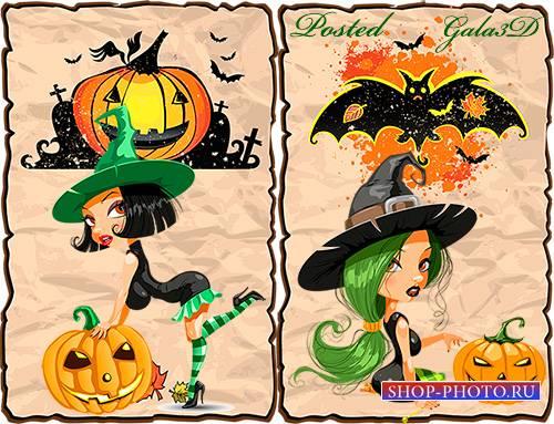 Векторный клипарт - Хэллоуин