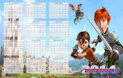 Календарь на 2014 год детский – Джастин и рыцари  доблести