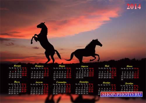 Календарь на 2014 год - Пара лошадей на закате