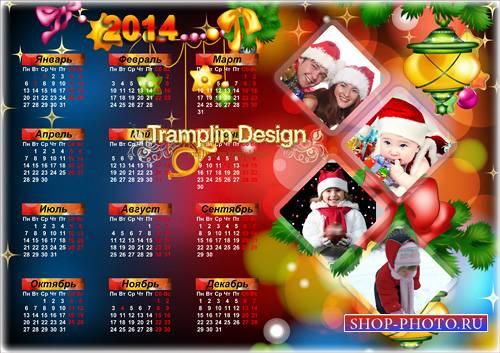 Новогодний календарь с рамками для фото -  Фонарик на веточке