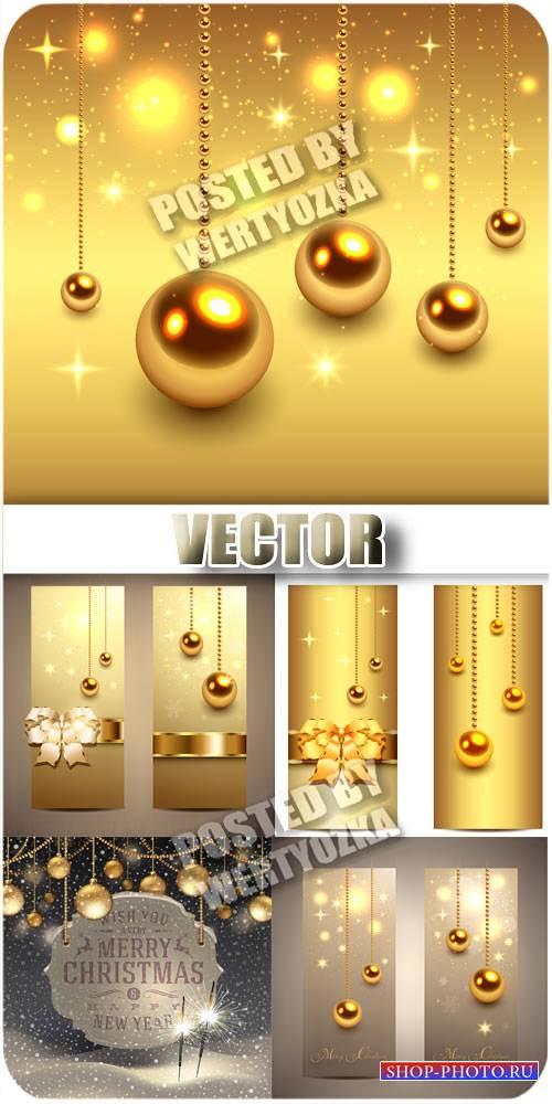 Золотые новогодние шары / Golden Christmas balls - vector stock