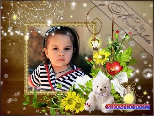 Рамка для фотошопа детская - Фонарики светящиеся