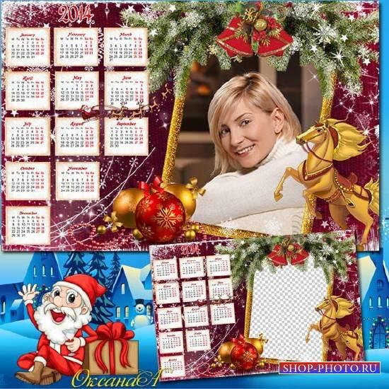 Календарь новогодний на 2014 год – Аромат сосны