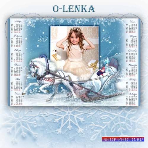 Фоторамка календарь - В гости к Снежной Королеве