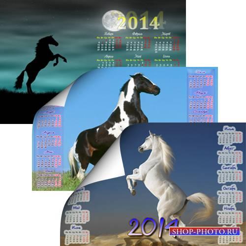 Календарь на 2014 год - Лошадь встала на дыбы