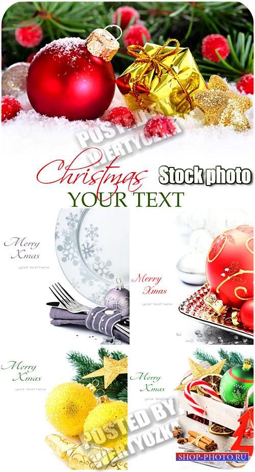 Рождественские композиции / Christmas composition - stock photos
