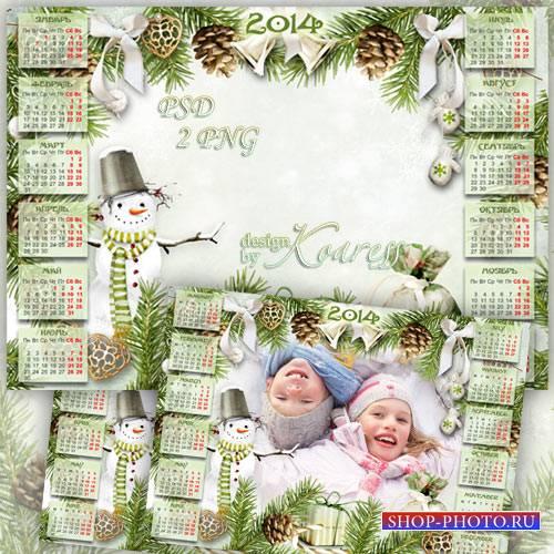 Детский календарь на 2014 год с фоторамкой - Симпатичный снеговик