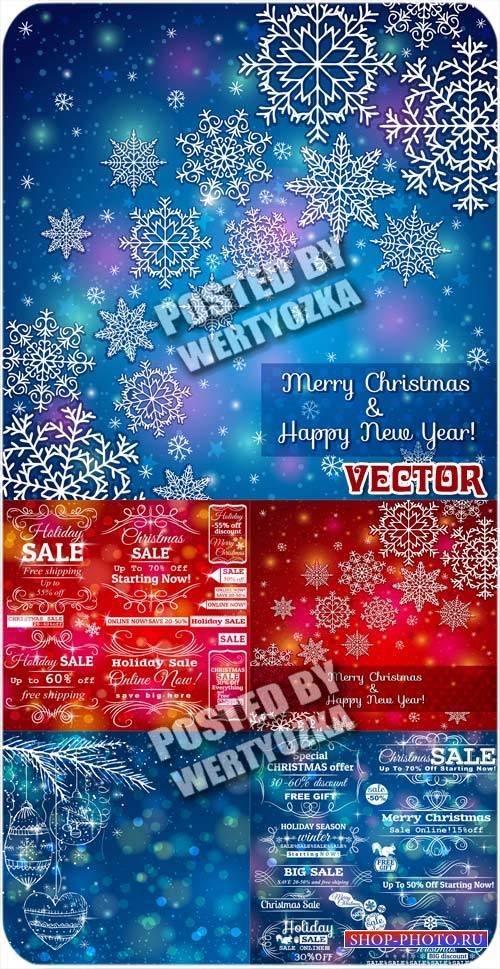 Рождественские сияющие фоны с снежинками / Shining Christmas background - s ...