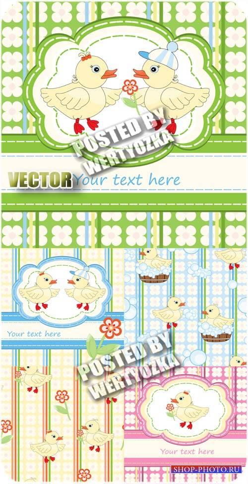 Детские фоны с утятами / Baby ducklings backgrounds - stock vector