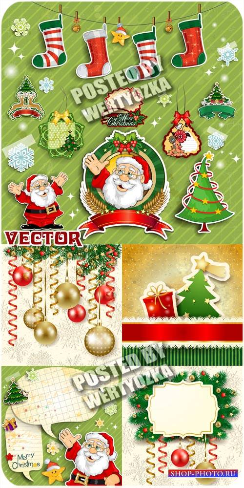 Рождество, санта, елка и шары / Christmas, santa, christmas tree and balls - vector stock