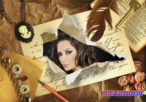 Рамка женская - Забытое письмо