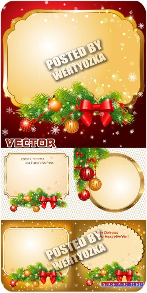 Новогодние гирлянды / Christmas garland - stock vector