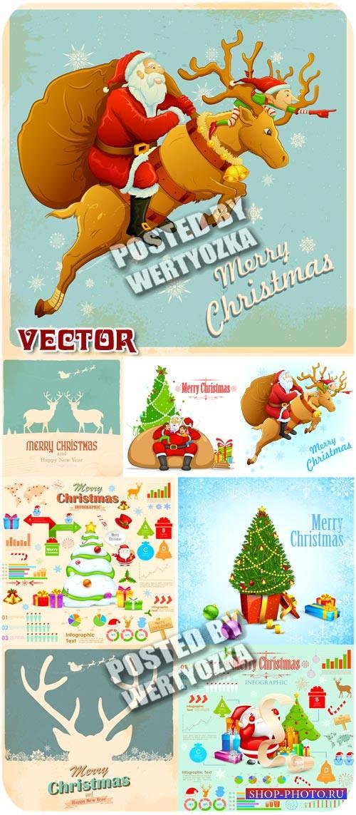 Рождество в стиле ретро / Christmas in retro style - Stock vector