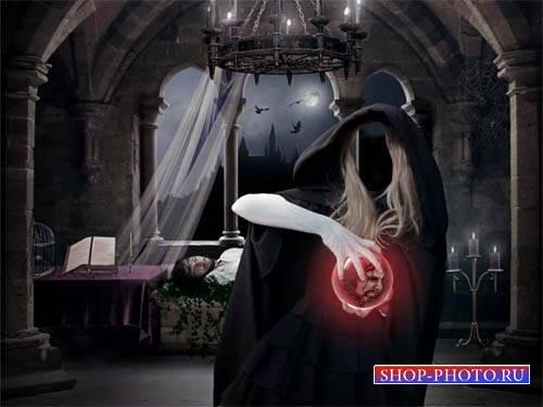PSD шаблон - Ведьма с магическим шаром