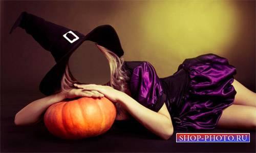 Шаблон для фото - Девушка в наряде ведьмы отдыхает на тыкве