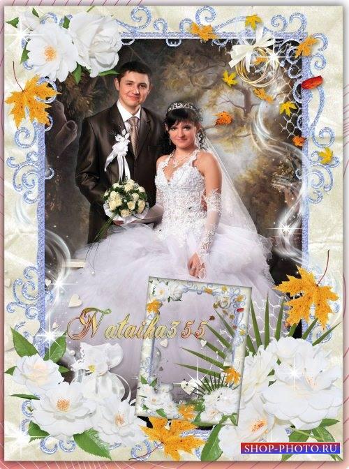 Рамка для свадебного фото - Белые розы под золотым дождем