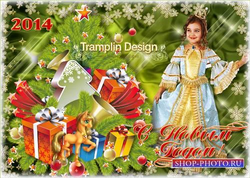 Многослойный Новогодний исходник – Прекрасная фея