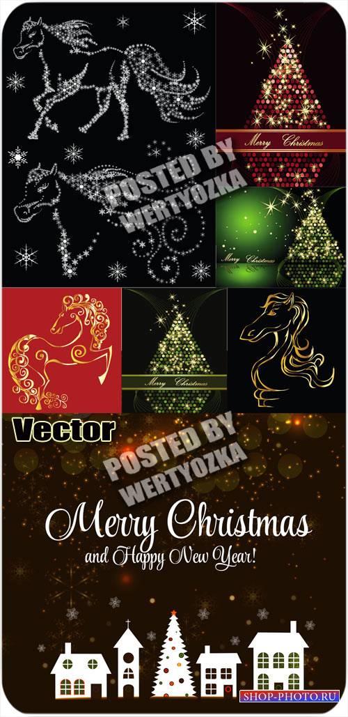 Сверкающие елки и лошадки /  Sparkling christmas tree and horses - stock ve ...