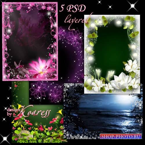 Набор романтических многослойных рамок для фотошопа - Легкое ночное волшебс ...