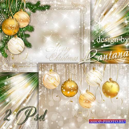 PSD исходники - Добрый праздник Новый год 5