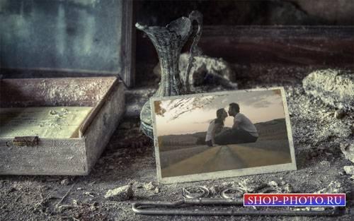 Фоторамка - Старинные хорошие воспоминания