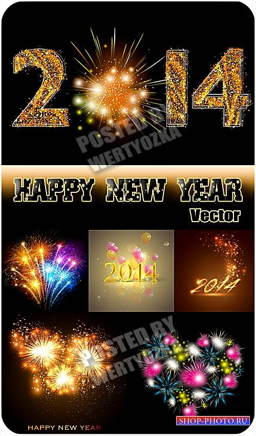Новогодние салюты / New Year's fireworks - vector stock