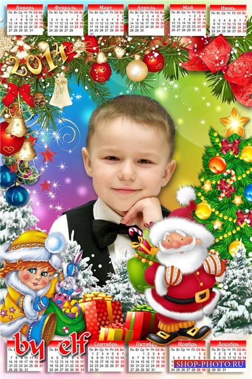 Новогодний календарь 2014 с Дедом Морозом и Снегурочкой - В дверь стучится  ...