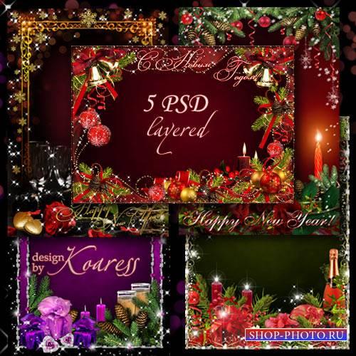 Набор многослойных новогодних поздравительных рамок для фото - Романтически ...